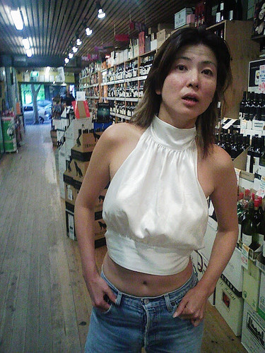 Cute Japanese Chick Lusty Topless Pics